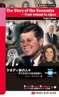 The Story of the Kennedys - From Ireland to Japan