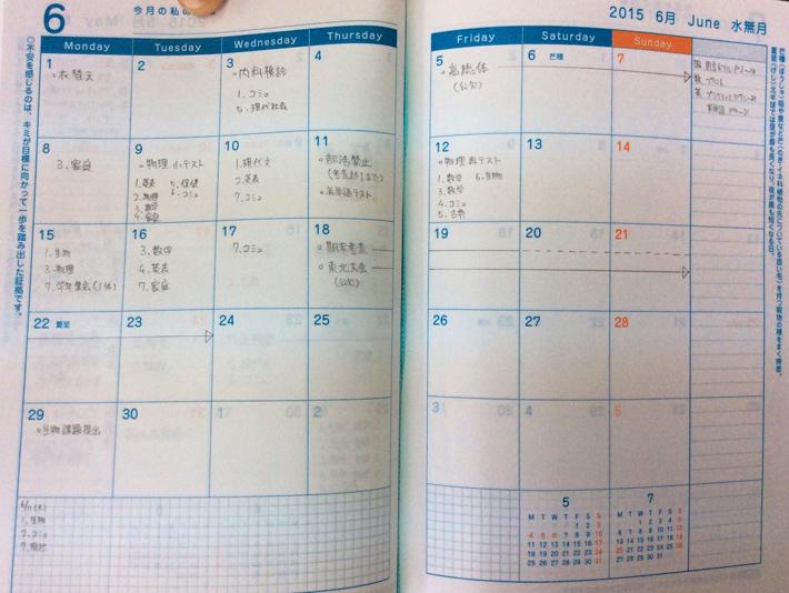 導入事例 CASE.2 岩手県立宮古高等学校| 株式会社ラーンズ