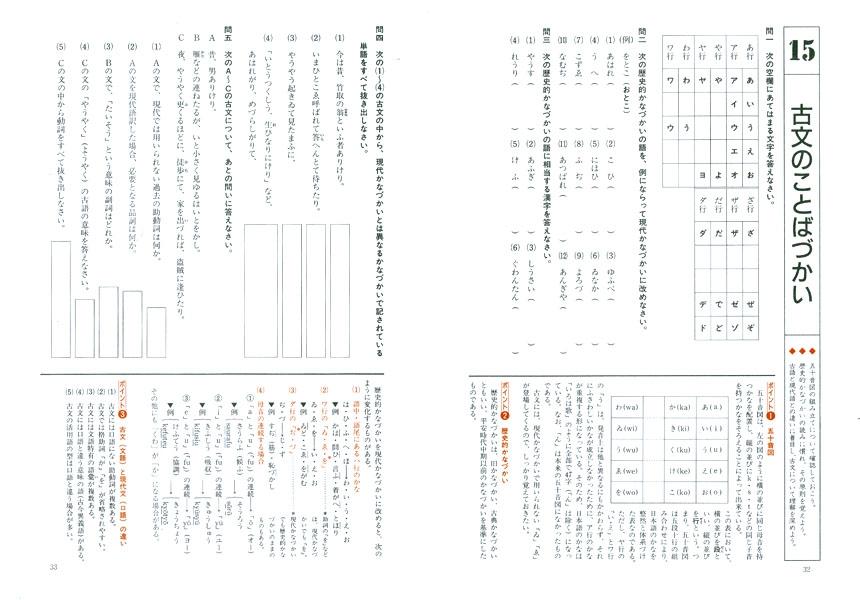 一年生 一年生の漢字問題 : 問題 ページ 1 問題 ページ 2 ...