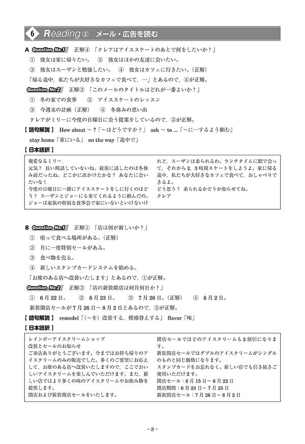 マナ☆スタ 英語 活用編「」