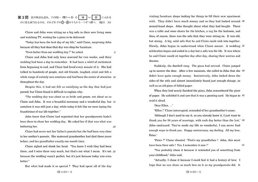 【完売】2020進研[センター試験]直前演習 英語(筆記)40minutes×14(冊子版)「問題1」
