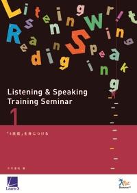 Listening & Speaking Training Seminar