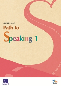 Path to Speaking 1
