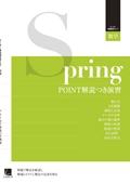 オーダーシステム 季節限定タイプ・春・1年数学 POINT解説つき演習 93M1FK