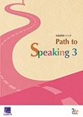 Path to Speaking 3