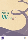 Path to Writing 1