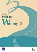 Path to Writing 2
