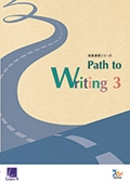Path to Writing 3