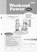【増刷中Weekend Power vol.1 [改訂版]:バラ版