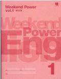 【増刷中】Weekend Power vol.1 [改訂版]:問題綴じ版